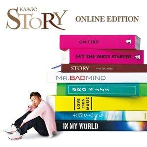 Story - Kaago (Story - Kaago)