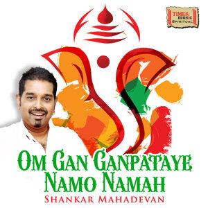 Om Gan Ganpataye Namo Namah - Single