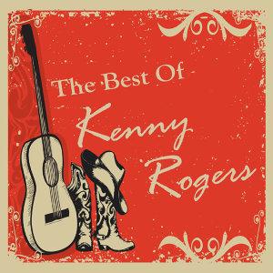 The Best Of Kenny Rogers (鄉村歌王‧肯尼羅傑斯最愛情歌)