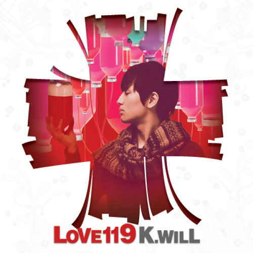 러브119 (Love119) (feat.Mc Mong)