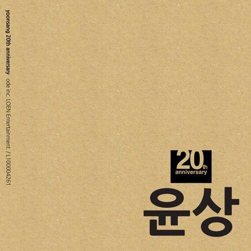 YoonSang 20th Anniversary
