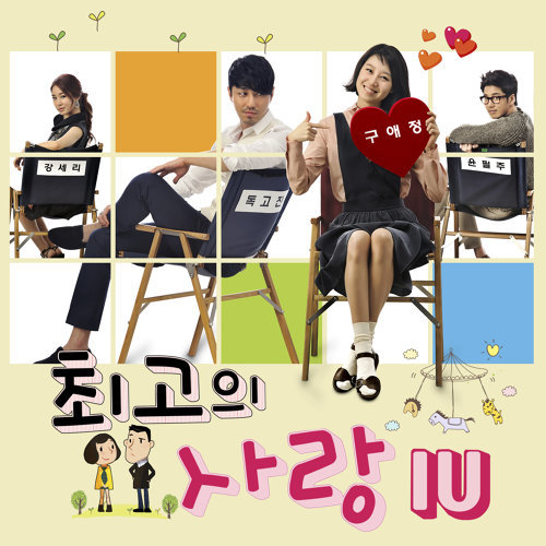 My Last Love OST Part.4