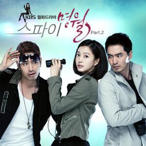 Spy MyeongWol O.S.T Part.2