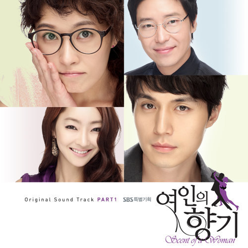 Scent Of A Woman OST Part.1
