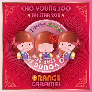 Cho Young Soo All Star