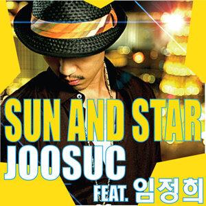 Sun&Star (feat.Lim Jung Hee)