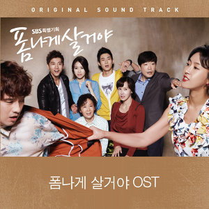 Lives Extraordinary OST