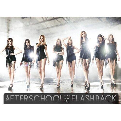 AFTERSCHOOL 5th Maxi-Single (Korea Release)