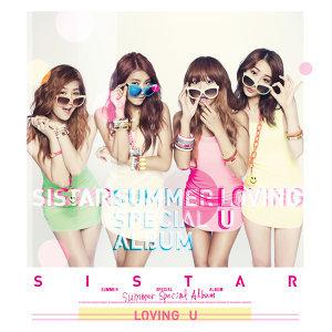 Summer Special 'Loving U'