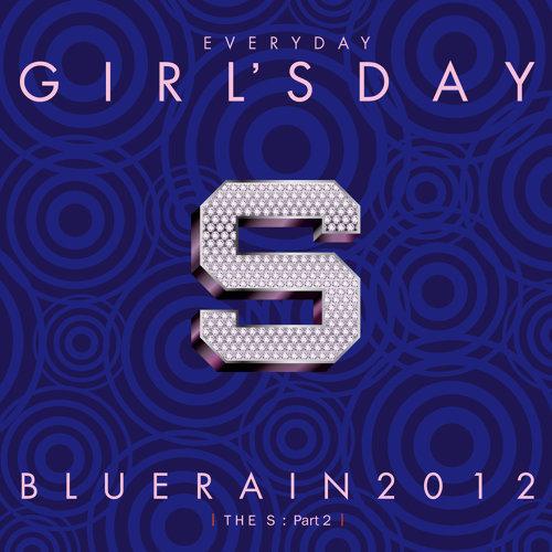 Blue Rain 2012
