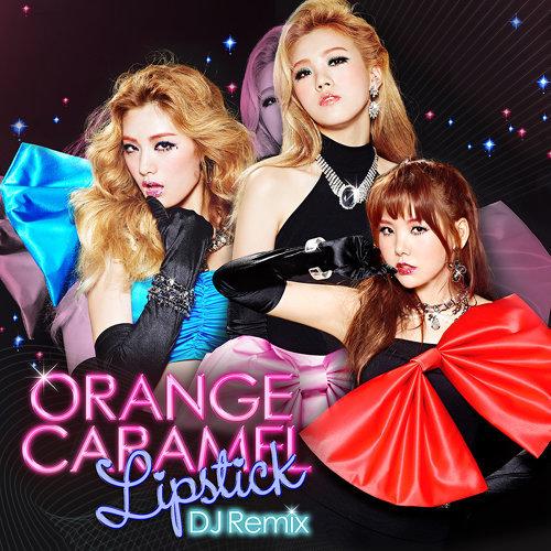 Orange Caramel Lipstick DJ Remix