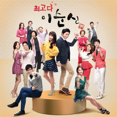 SoonSin the best OST Part.1