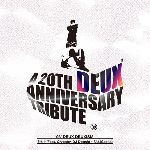 DEUX 20th ANNIVERSARY TRIBUTE ALBUM OST Part 3