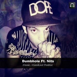 Dumbhole