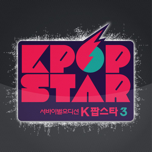 KPOP STAR 3 Battle Audition Part.2