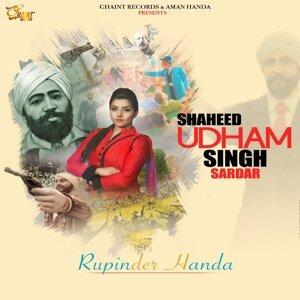 Shaheed Udham Singh Sardar