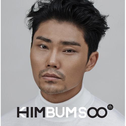 욕심쟁이 (feat.San E)