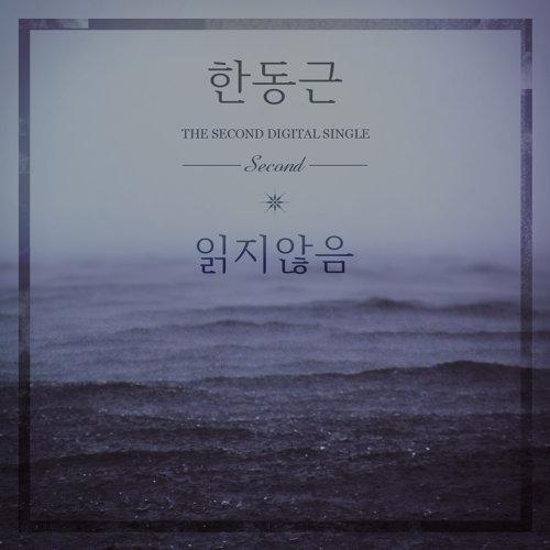 The 2nd Digital Single 'Unread'