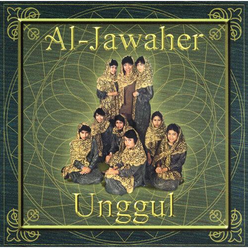 AL-Jawaher Unggul
