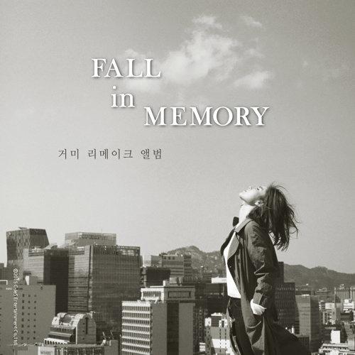 Fall in Memory