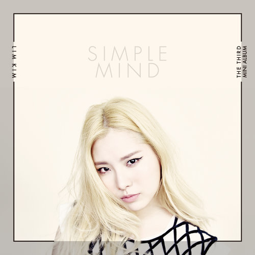 바람아 (feat.빈지노)