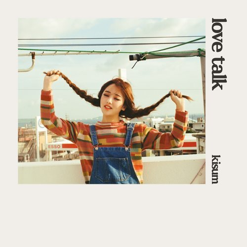 LOVE TALK (feat.화사 of 마마무)