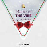 You're My Christmas (Made in THE VIBE)