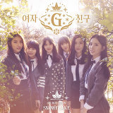 GFRIEND 3rd Mini Album 'SNOWFLAKE'
