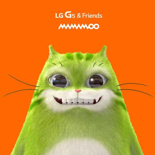 LG G5 & Friends OST