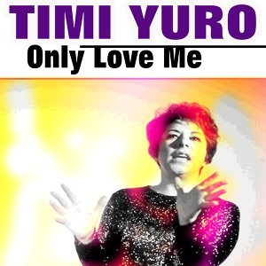 Only Love Me