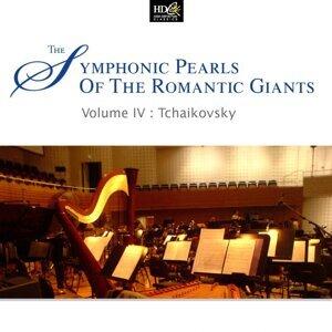 Piotr Ilitch Tchaïkovsky : Symphonic Pearls Of Romantic Giants Vol. 4 - Tchaikovsky's Stormy Symphonies