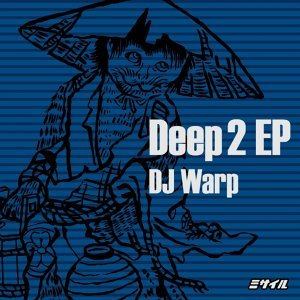 Deep 2 EP