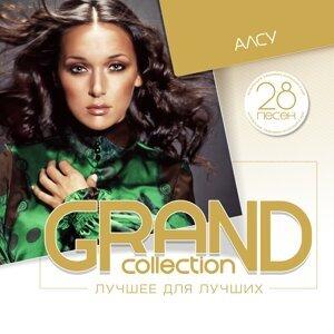 Grand Collection: Алсу - Лучшее для лучших
