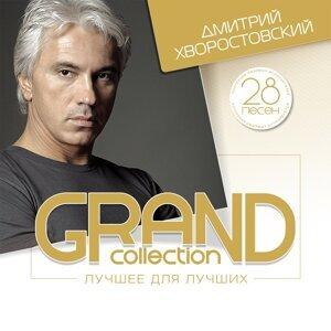 Grand Collection: Дмитрий Хворостовский - Лучшее для лучших