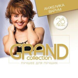 Grand Collection: Анжелика Варум - Лучшее для лучших