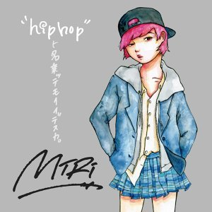 """hiphop""ト名乗ッテモイイデスカ。 (""hiphop"" to nanottemo iidesuka)"