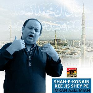 Shah E Konain Ke Jis Shey Pe - Single