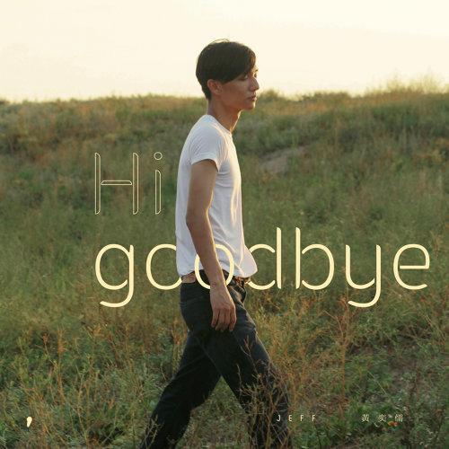 Hi,Goodbye