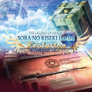 英雄伝説 空の軌跡 the 3rd Evolution オリジナルサウンドトラック (The Legend of Heroes: Sora No Kiseki the 3rd Evolution Original Soundtrack)
