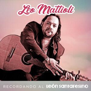 Recordando al León Santafesino