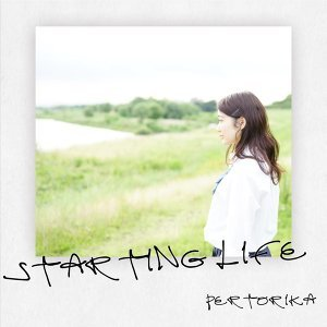 Starting Life (Starting Life)