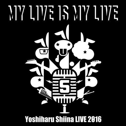 絵空事に - - LIVE 2016 Ver. -