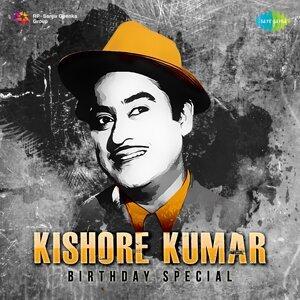 Kishore Kumar - Birthday Special