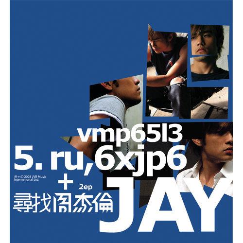Duan Le De Xuan (斷了的弦) - Album Version