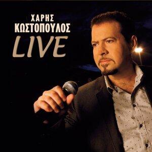 Haris Kostopoulos Live
