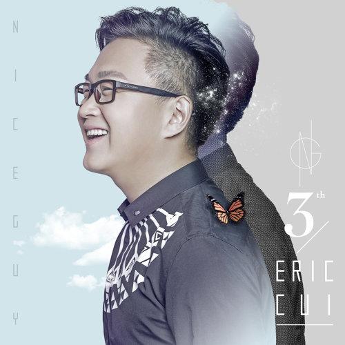 Nice guy (老好人)