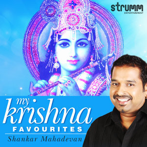 My Krishna Favourites
