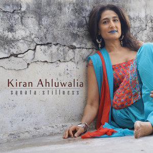 Sanata: Stillness
