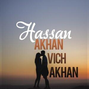 Akhan Vich Akhan