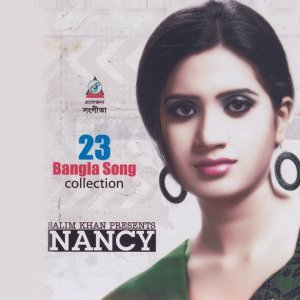 Nancy Song Collection